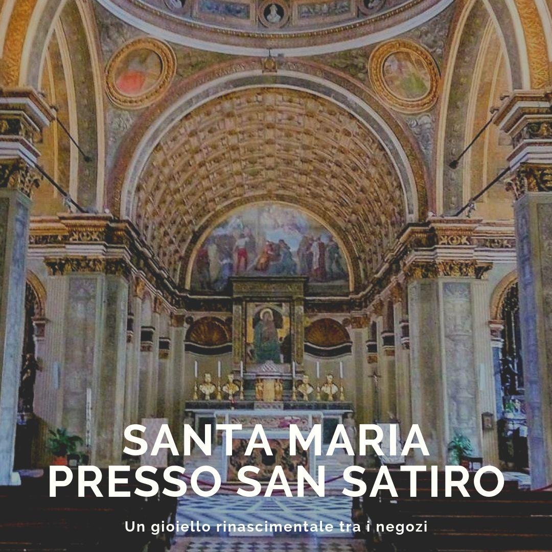 SANTA MARIA PRESSO SAN SATIRO: UN GIOIELLO RINASCIMENTALE TRA I NEGOZI DEL CENTRO